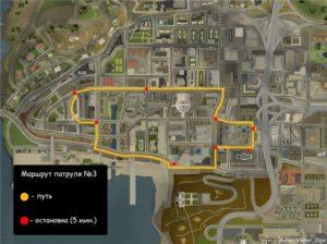 Карточка маршрута пешего патруля по охране объекта