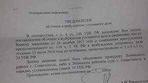 Заявление о возбуждении уголовного дела в отношении бывшего руководителя - должника за неисполнение им обязанности по передаче документации и печати предприятия