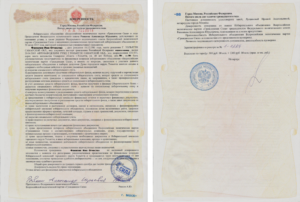 Генеральная доверенность для представителя иностранной компании на территории РФ