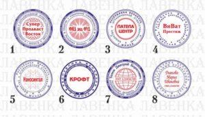 Заявление на разрешение изготовления печати адвокатского кабинета в единственном экземпляре по представленному эскизу в связи с заменой печати