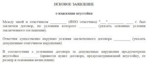 Отзыв на исковое заявление о взыскании убытков по договору хранения