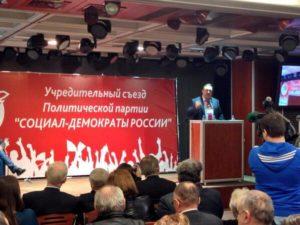 Решение учредительного съезда политической партии по вопросу о принятии устава политической партии