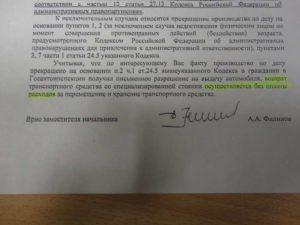 Заявление о предоставлении топливной карты владельцам малолитражных автомобилей города Москвы