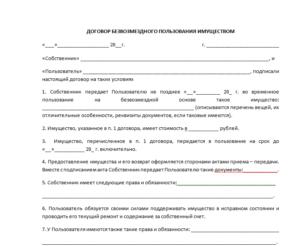 Распоряжение о передаче жилой площади по договору аренды и о ее предоставлении по договору