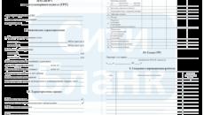 Технический паспорт газовой сети