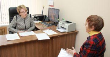 Информация о личном приеме граждан заместителем министра здравоохранения Московской области