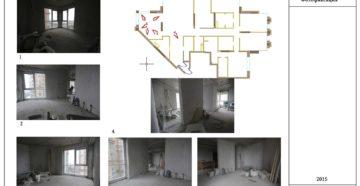 Техническое задание на разработку дизайн-проекта нежилого помещения