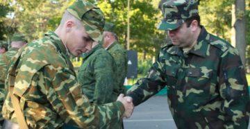Отчет об итогах проведения военных сборов для офицеров запаса