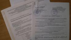 Форма паспорта опасности отходов